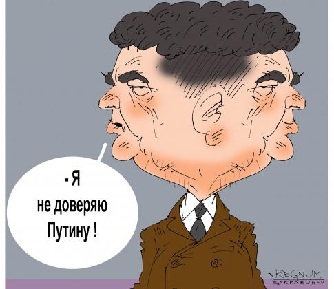 Порошенко: Я абсолютно не доверяю Путину и его обещаниям