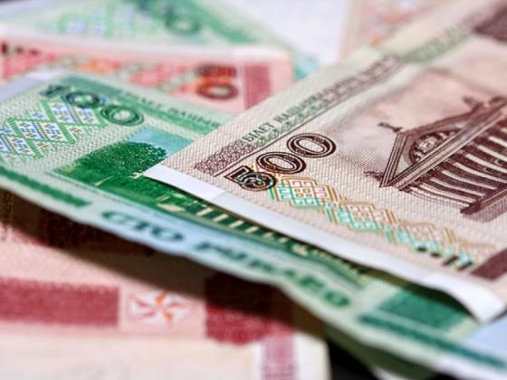 Белорусские деньги.