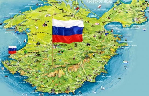 Скандал: Украина требует от Франции исправить в атласе принадлежность Крыма