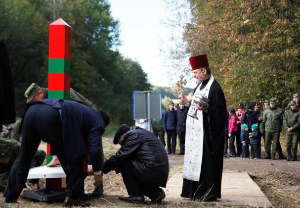 Освящение новых пограничных знаков на границе с Польшей.
