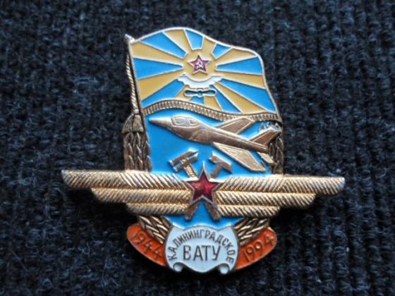 Старейшее военное училище Калининграда было расформировано в 90-е годы указом Черномырдина.