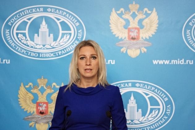 Мария Захарова— официальный представитель министерства иностранных дел Российской Федерации.