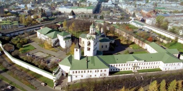 Ярославский музей-заповедник празднует 150-летие