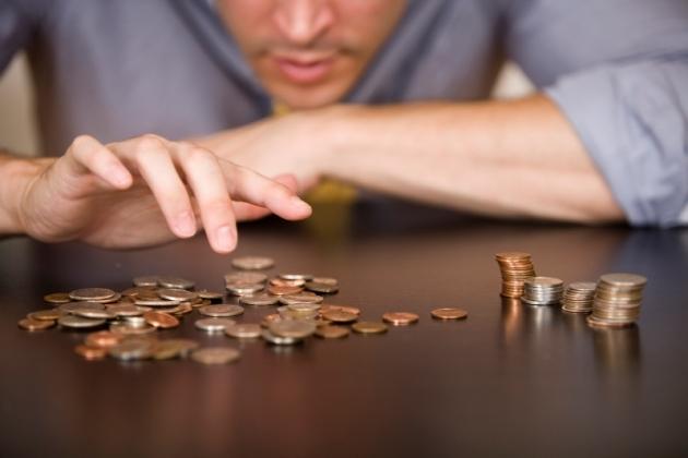 Досрочный выход на пенсию отменят