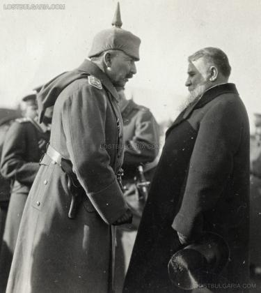 Кайзер Вильгельм и Васил Радославов, Ниш, 5 января 1916 года