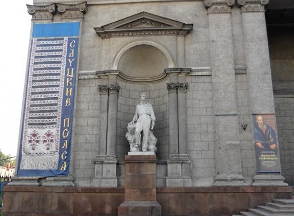 Могилёвский музей намерен выкупить без денег «слуцкий пояс»