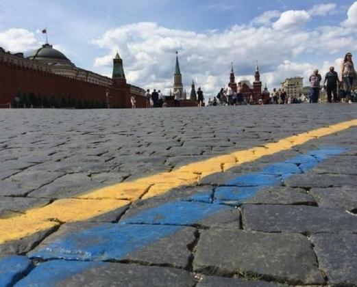 Партия Коломойского намерена «установить украинский флаг над Кремлем»