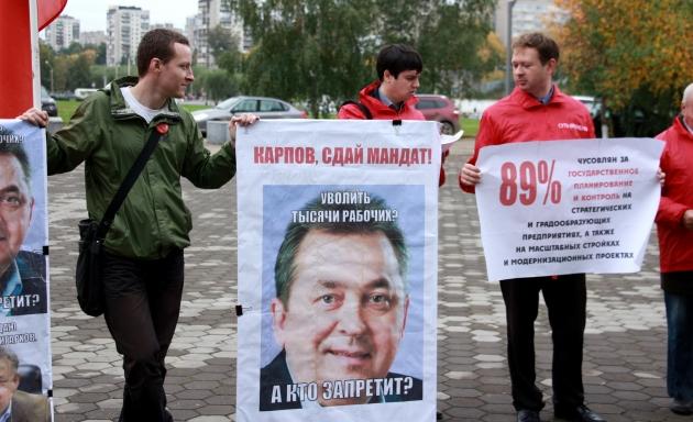 Пермская «Единая Россия» не согласна с Путиным