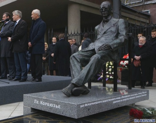 В Москве открыт памятник французскому архитектору Ле Корбюзье