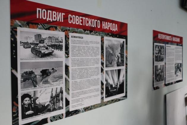 Экспозиция выставки в УрФУ. Фото Андрея Алексеева