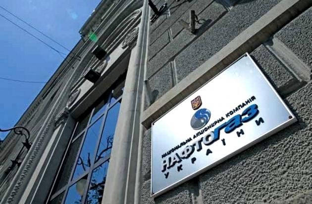 Минэнерго Украины определит газового поставщика «последней надежды»