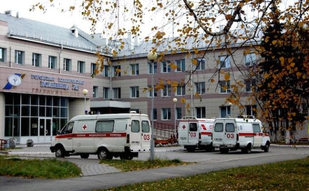 Городская клиническая больница №1 города Новосибирска. Фото: gkb1nsk.ru