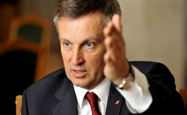Экс-глава СБУ пригрозил разоблачить преступления украинской власти - ИА REGNUM