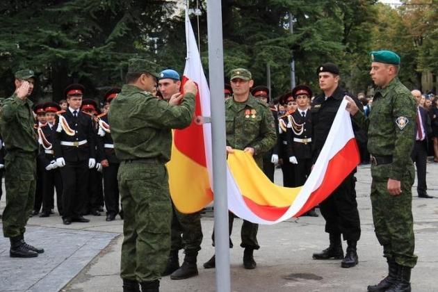 Поднятие флага Южной Осетии