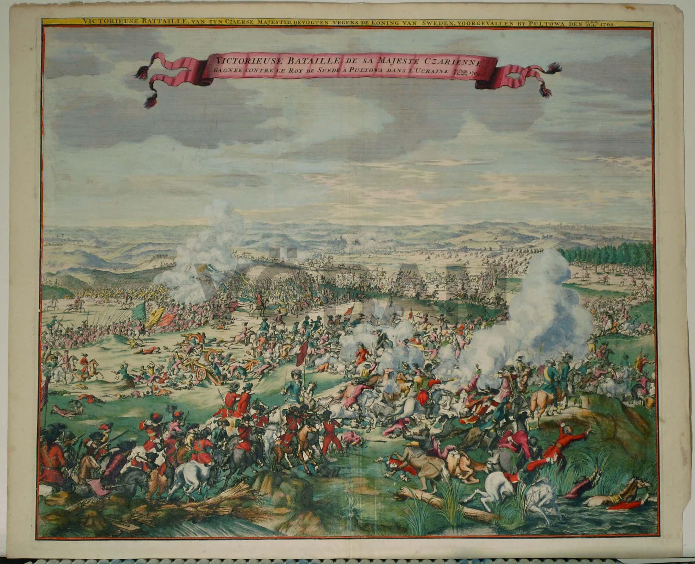 День, картинки полтавская битва