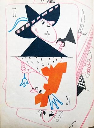 Лев Токмаков. Главарь пиратов, он же— король Джакомон. Иллюстрация из книги «Джельсомино в Стране лжецов»