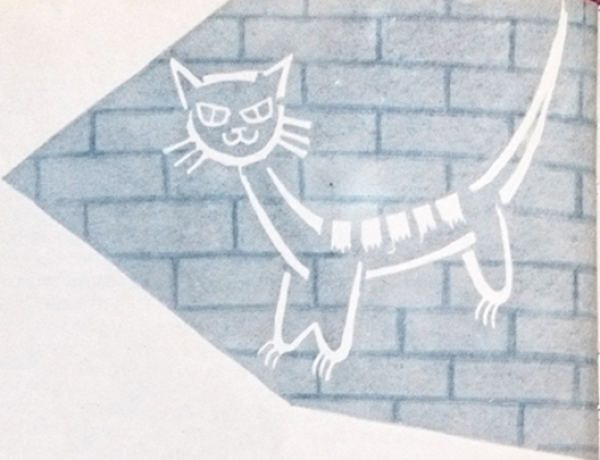 Лев Токмаков. Кошка-хромоножка сошла со стены и ушла, а след остался... Иллюстрация из книги «Джельсомино в Стране лжецов»