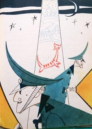 Лев Токмаков. Кошка-хромоножка прячется от полиции, «приклеившись» к колонне. Иллюстрация из книги «Джельсомино в Стране лжецов»