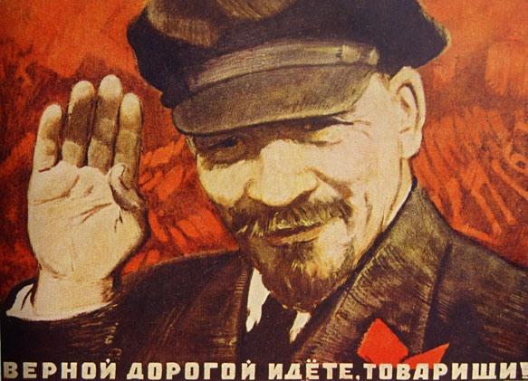 Советский плакат «Верной дорогой идете, товарищи»