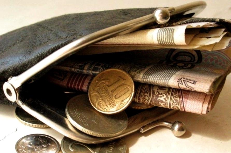 Пенсия муниципальных работников