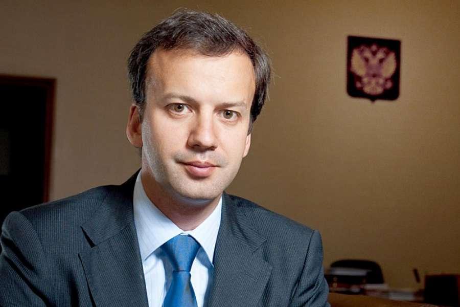 Аркадий Дворкович—  вице-премьер Российской Федерации