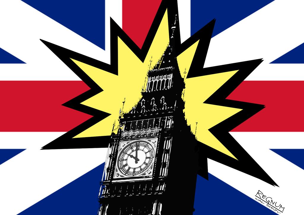 Лондон— под угрозой