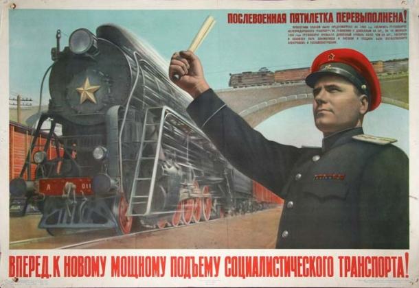 Плакат. «Вперед к новому мощному подъему социалистического транспорта!»
