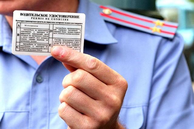 ограничение водительских прав за долги