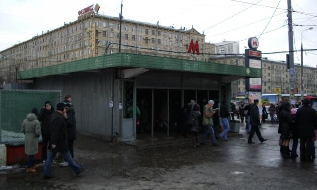 Битва за «Войковскую»