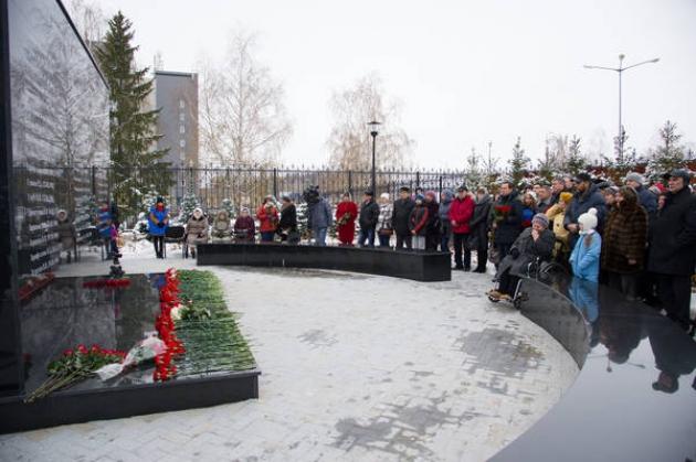 Вторая годовщина крушения «Боинга»: траурный митинг в Казани