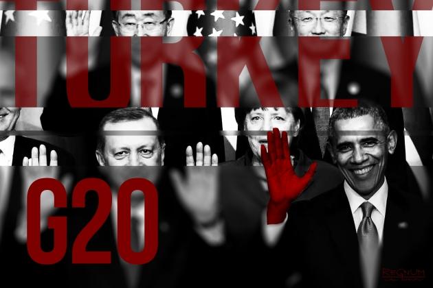 Чем запомнилась «Большая двадцатка»?