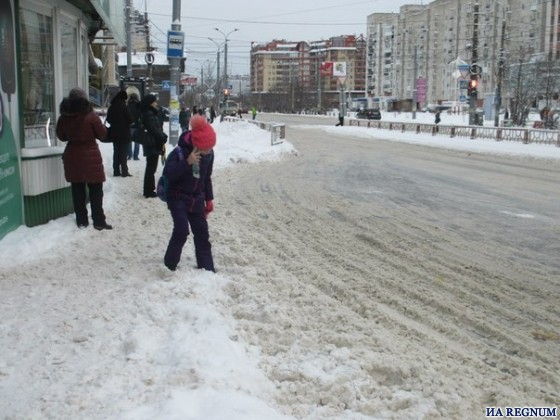 Архангельск  23.11.2015