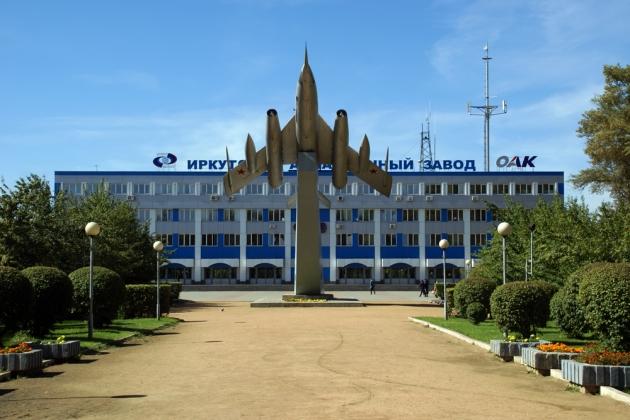 Самара. Глава города Георгий Лиманский обсудил с предпринимателями комплекс