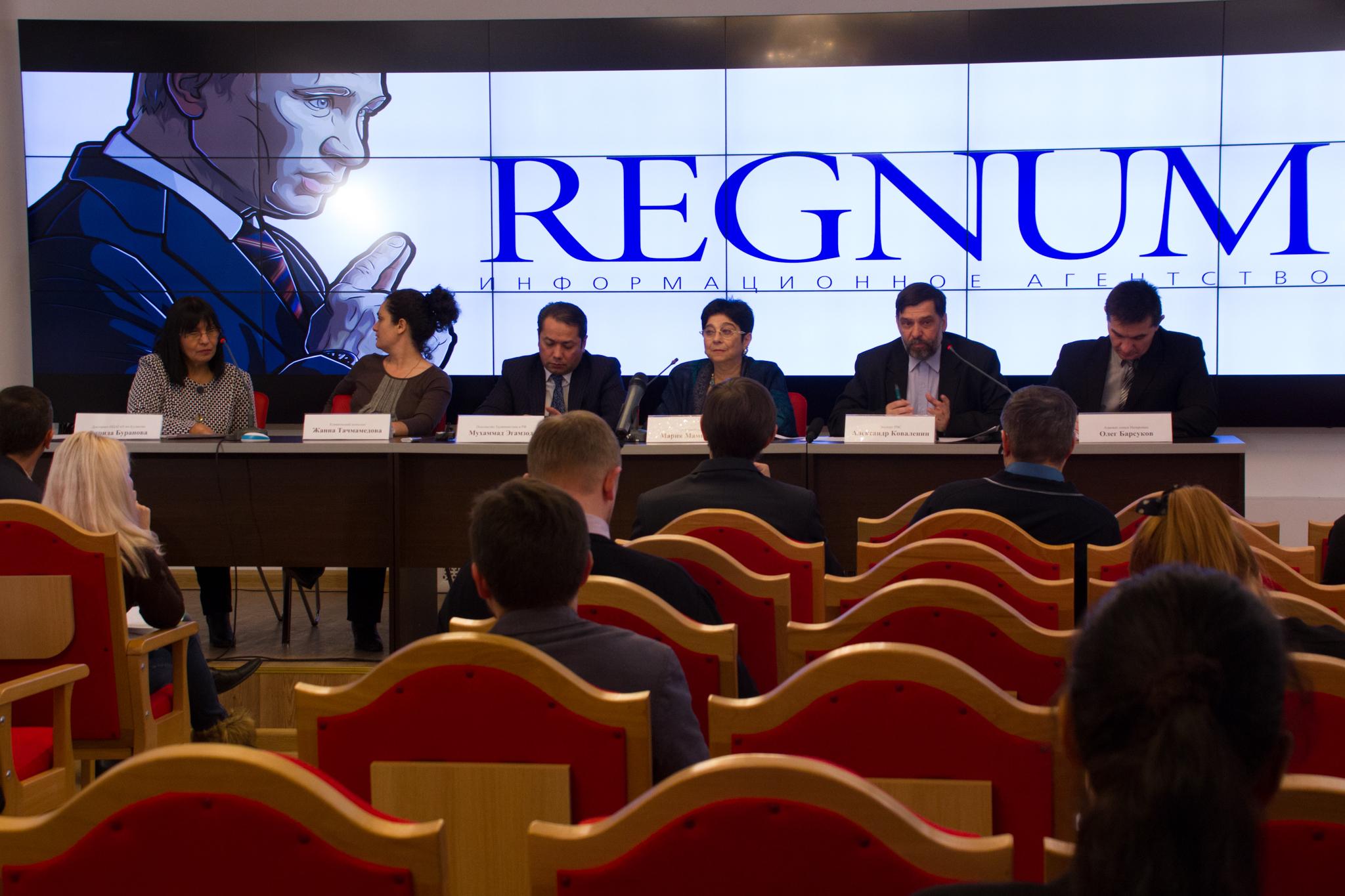 Пресс-конференция «Родительского Всероссийского Сопротивления» в ИА REGNUM