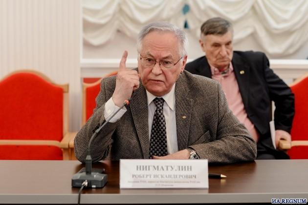 Роберт Нигматулин