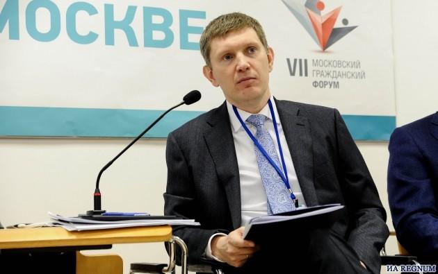 московская миграционная биржа труда