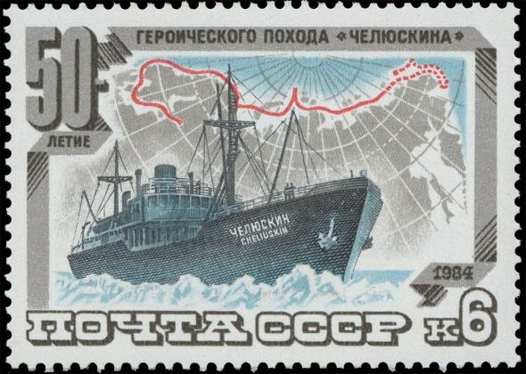 Рогозин-Китаю: давайте вместе развивать Севморпуть, он короче и нет пиратов