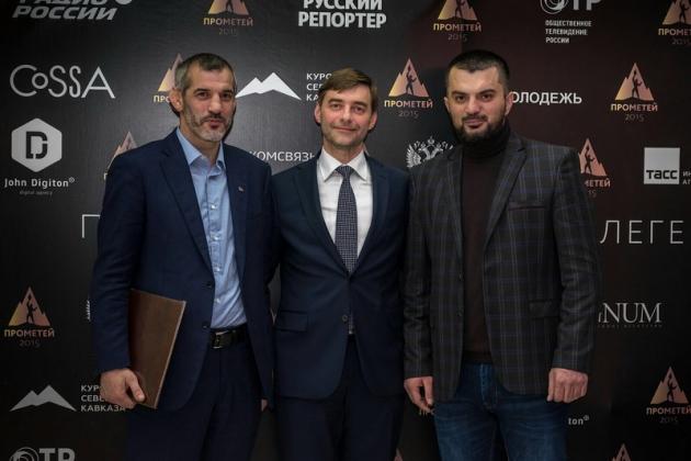 Подведены итоги всероссийской интернет-премии «Прометей»
