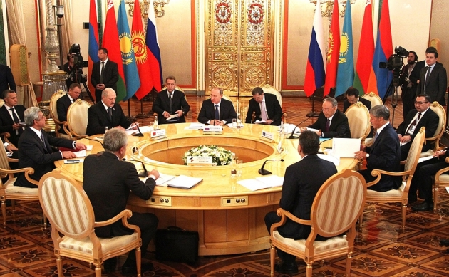 Заседание Высшего Евразийского экономического совета в Москве