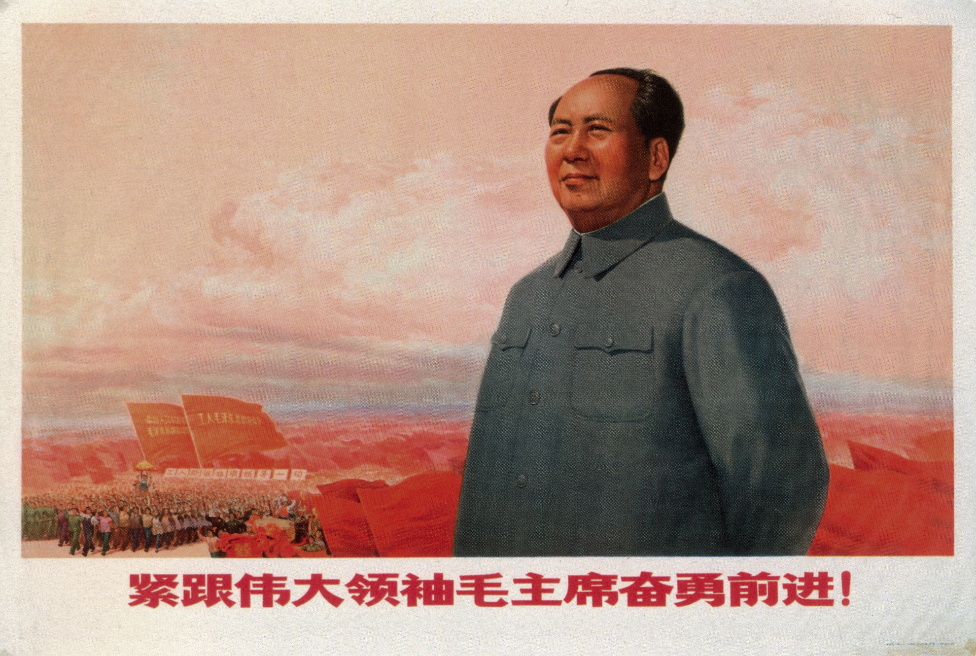 an analysis of mao tse tungs actions and their consequences in the people republic of china Mao zedong also known as mao tse-tung was a soldier, communist leader, and founding father of the people's republic of china he ruled china from 1949 until his death in 1976  mao zedong facts & worksheets mao zedong also known as mao tse-tung was a soldier, communist leader, and founding father of the people's republic of china.