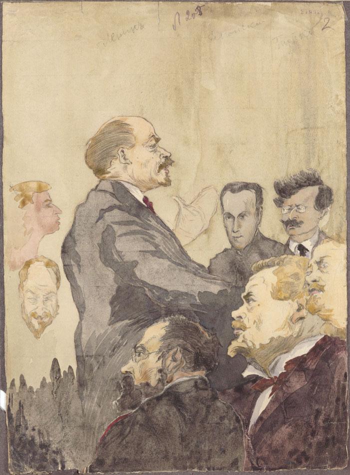 Арцыбушев Ю.К. В.И.Ленин