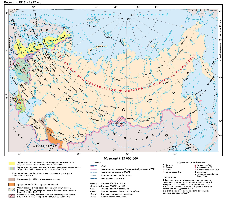 Карта РСФСР в 1917-1922 гг