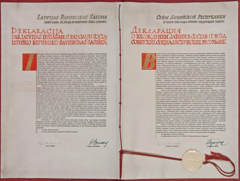 Декларация о вхождении Латвии в состав СССР. 21 июля 1940 г
