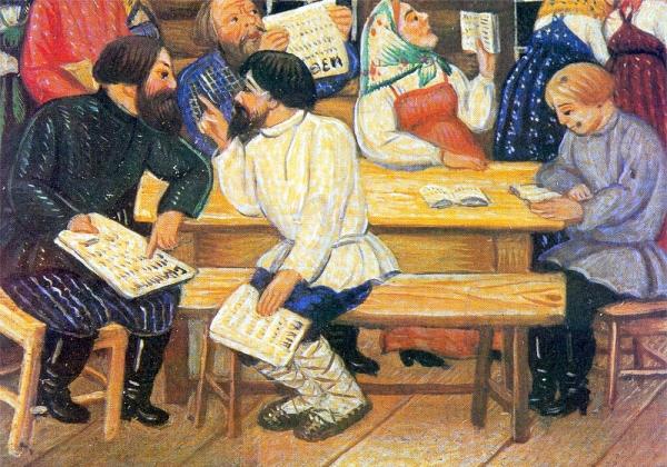 Афанасий Куликов. Изба-читальня. 1925