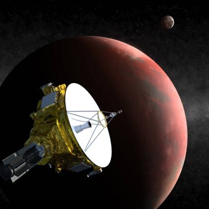 В июле 2015 зонд «Новые горизонты» максимальное приблизился к Плутону и его луне Харону