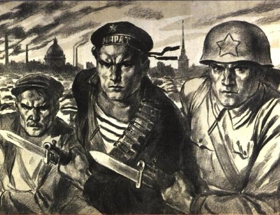 Подлинный интернационализм советского плаката