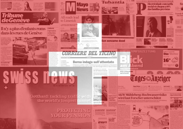 СМИ Швейцарии