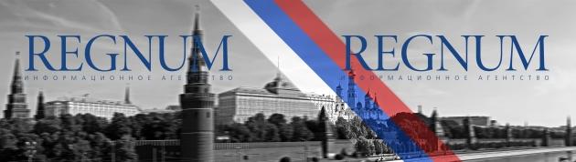 «Российские регионы в 2016 году: сценарии реагирования на кризис»