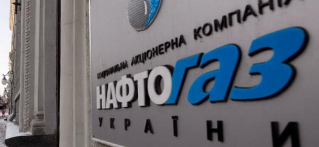 Газ для идиотов: особенности украинского пиара
