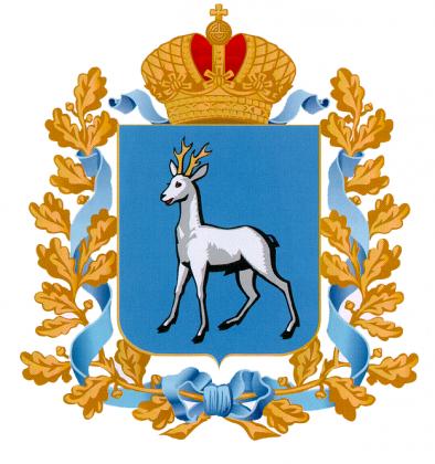 den-samarskoj-gubernii